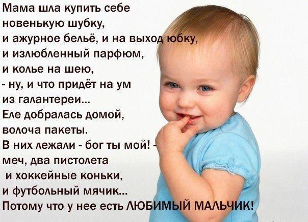 406878_10151128093549200_595871737_n (604x437, 51Kb)