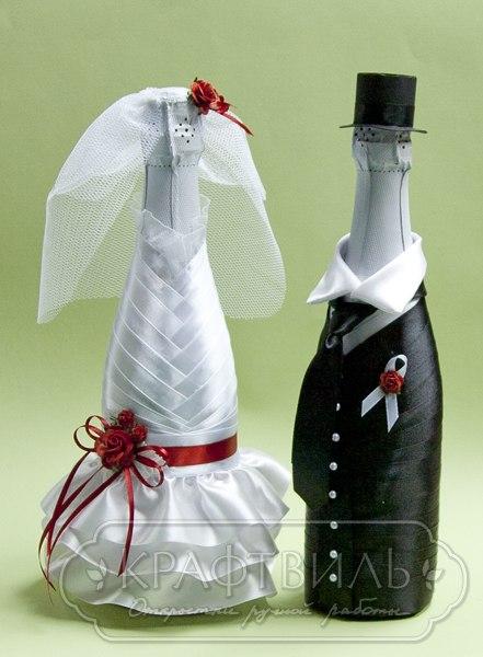 Украшение бутылок шампанского на свадьбу мастер класс