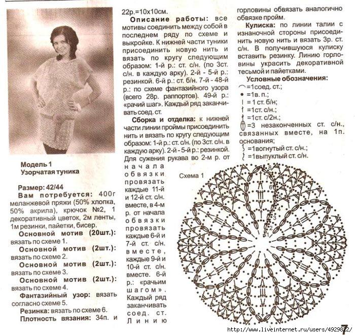 02a (700x661, 358Kb)