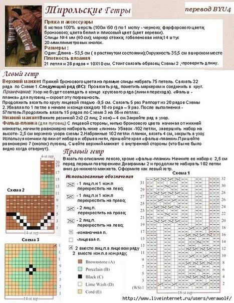 XsAL0drn8Co (467x604, 108Kb)