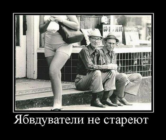 82412496_vduvateli_ne_stareyut (700x589, 110Kb)