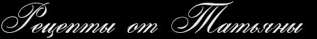 RreceptqPotPRtatxynqPIF8 (455x57, 12Kb)