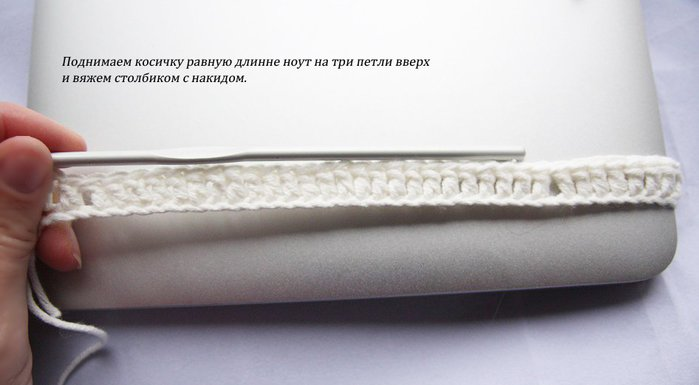 笔记本针织套 - maomao - 我随心动