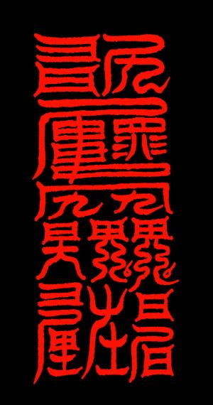 http://img0.liveinternet.ru/images/attach/c/6/93/779/93779068_3165375_28.jpg