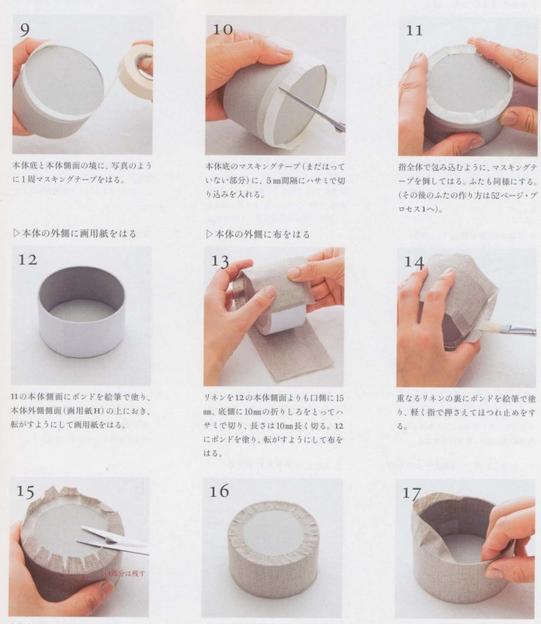 Как сделать большую круглую коробку своими руками