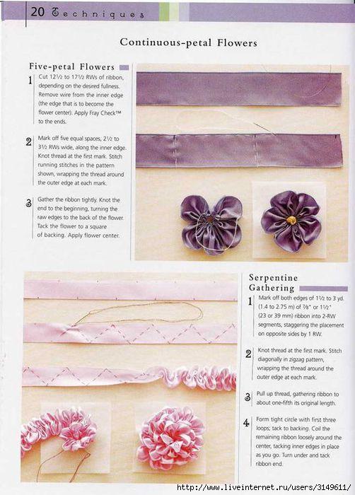 Как сделать цветок из ткани своими руками мастер класс