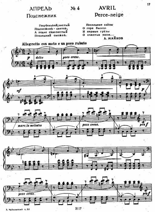Чайковский, прощание с хх веком, симфониетта для камерного ансамбля, партитура и партии инструментов, 17мб