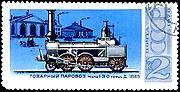 Parovoz1978 (180x92, 8Kb)
