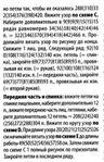 Превью IMAGE0014 (358x557, 61Kb)
