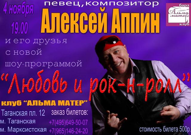 1198961_getImage (640x453, 72Kb)