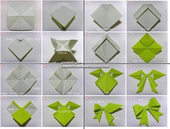 Как делать из бумаги своими руками пошаговая инструкция