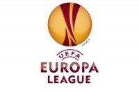 1351141182_liga_evropy (200x133, 5Kb)
