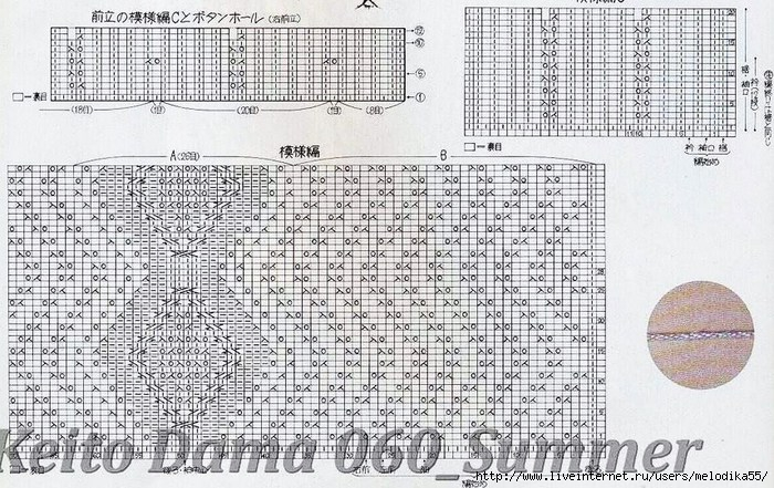 сми2 (700x441, 300Kb)