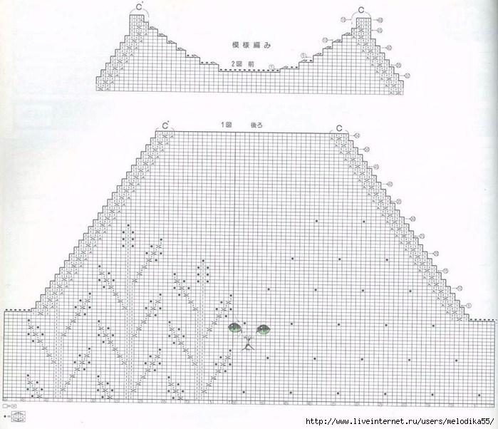 s3 (700x602, 228Kb)