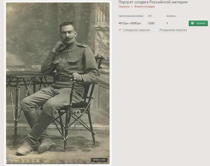 архивные фотографии царской россии 2 (700x555, 40Kb)