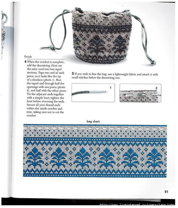 tapestry bead_81 (600x700