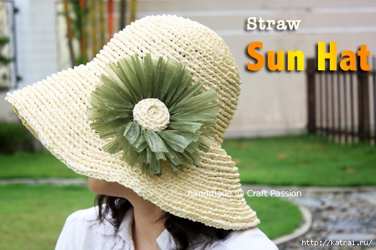 straw-sun-hat1 (545x363, 155Kb)