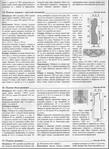 Превью 63 (510x700, 159Kb)