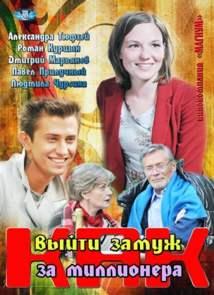 filmy8 (214x295, 15Kb)