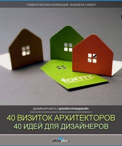 0_8a0fe_efa08e5f_XL (500x600, 183Kb)
