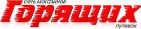 logo (281x58, 6Kb)