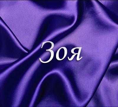 name_333 (400x361, 36Kb)