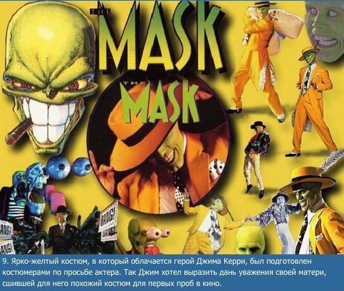 maska_09 (700x592, 100Kb)