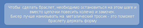Sovet_bysi (500x100, 42Kb)