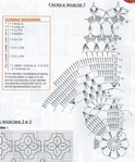 Превью Бело-синяя салфетка (581x700, 318Kb)