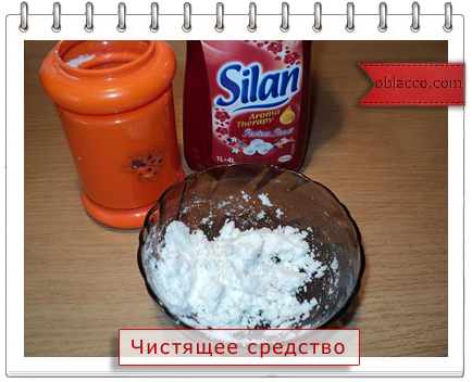 93850116_3518263_soda (434x352, 217Kb)