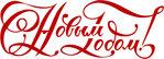 Превью NovGod-02 (700x252, 60Kb)