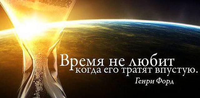 4346067_citata_03 (640x313, 34Kb)