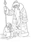 Превью Дед-мороз-1 (524x700, 137Kb)