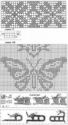1 (260x480, 51Kb)