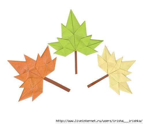 """Из цветной бумаги вырезаем квадрат.  Оригами  """"Кленовый лист """".  Для изготовления кленового листа оригами..."""