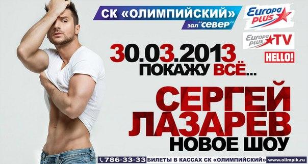 2064475_lazarev (604x322, 53Kb)