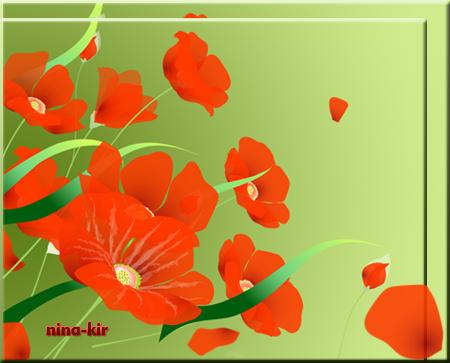 Красные-маки (450x363, 178Kb)