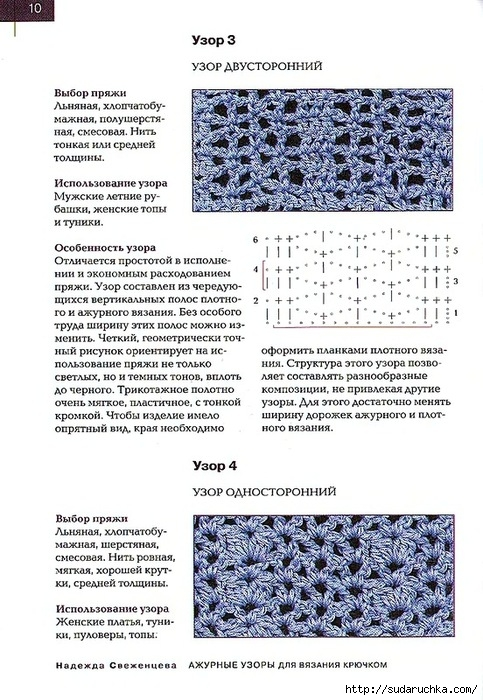 .э9 (483x700, 270Kb)