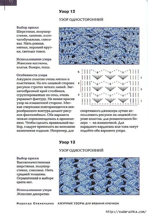 .э15 (483x700, 275Kb)