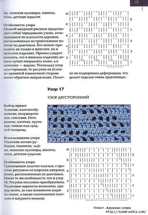 .э18 (483x700, 283Kb)
