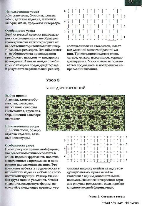 .э42 (483x700, 276Kb)