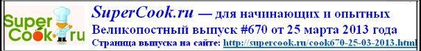 untitledвьл (607x74, 17Kb)