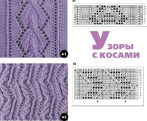 4371274_uzorskosami2 (617x510