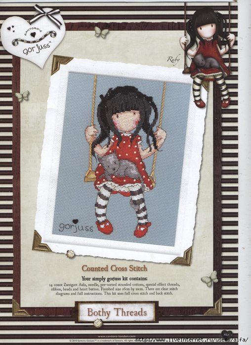 Девочка Вышивка крестом схемы