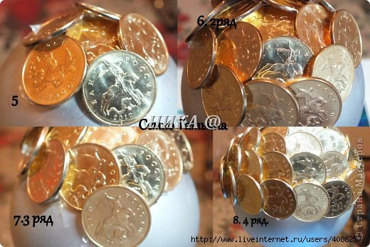 Поделки из монет своими руками мастер класс фото