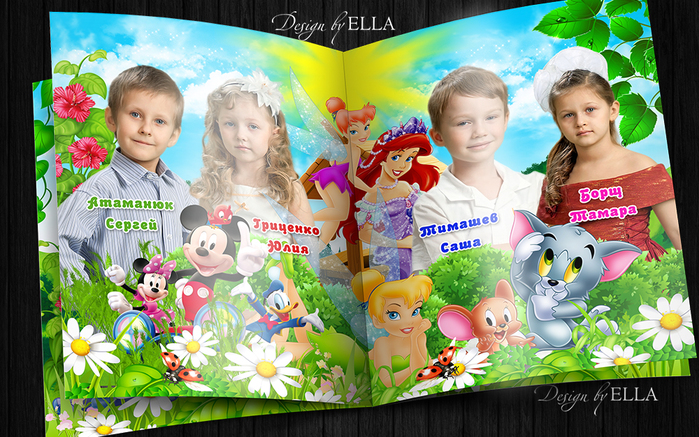 5-Disney for Kindergarten (700x437, 438Kb)