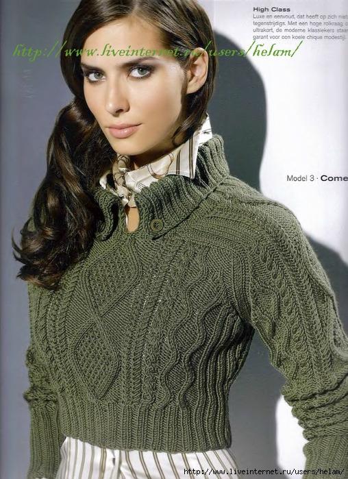 Короткий свитер с косами