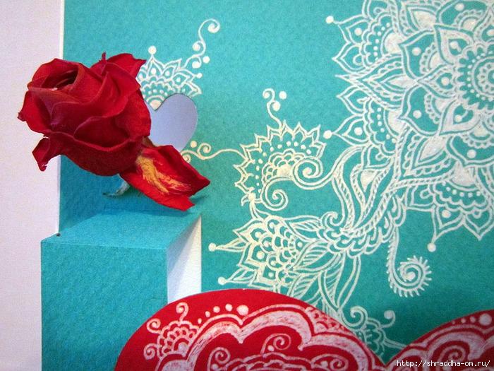 объемная открытка, автор Shraddha, 28 (700x525, 330Kb)
