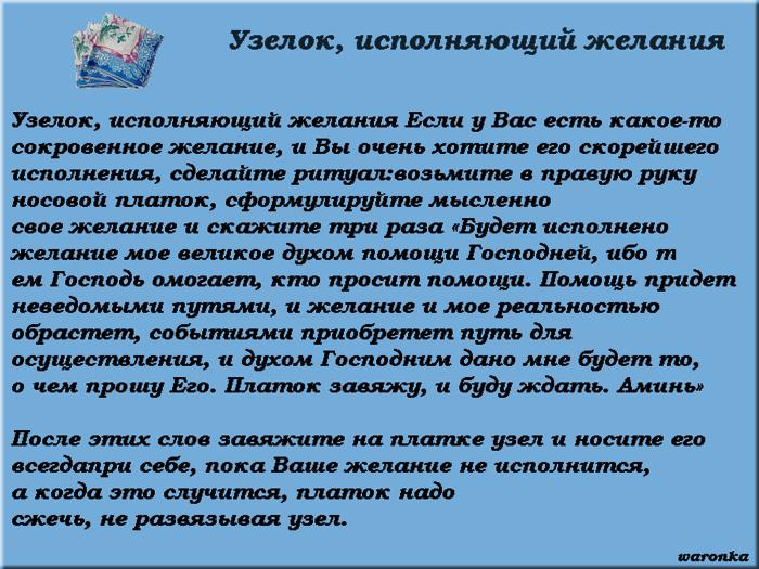 q7I7mki8 (700x525, 258Kb)