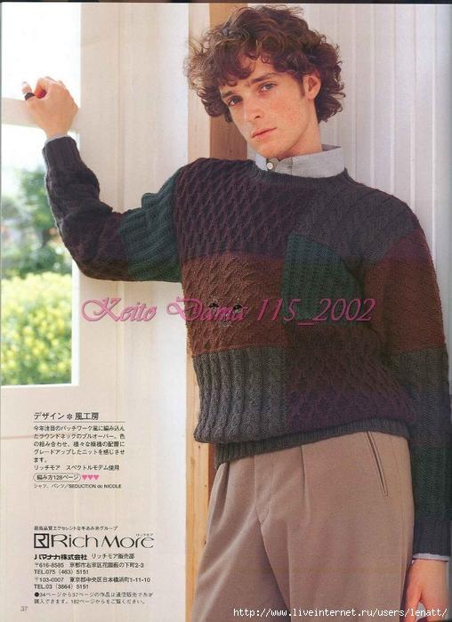 Keito Dama 115_2002 033 (508x700, 284Kb)